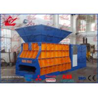 China Scrap Steel Cutting Machine Horizontal Metal Shear Big Mouth Automatic Container Shear for Scrap Recycling Yards on sale