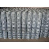 China High Strength Class 1 Zinc Coating Field Wire Fence With Hinge Joint 2.0mm Dia on sale