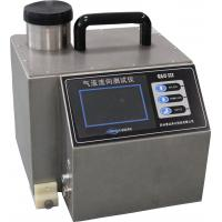 QLC series  DI water fogger  called smoke generator used for testing clean room Manufactures