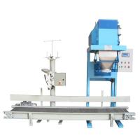 Weigher Packager, suitable for powder or granule material weigh, package, seal and output Manufactures