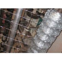 China Zinc Welded Field Wire Fence , Poultry Farms Hinge Joint Fencing on sale