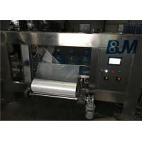 Automatic 5 gallon bottle bagging machine with touch screen control Manufactures