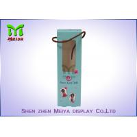 Cmyk Printing Beautiful 350g Gift Packaging Boxes for Barbie Toys , Wire Handle Manufactures