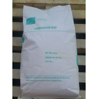 Buy cheap Eco Friendly Brominated Flame Retardants For Polystyrene 52434-90-9 from wholesalers