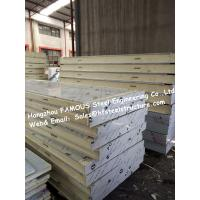 Cold Storage And Insulation Material Cold Room Panel Width 960mm Freezer Panels Manufactures