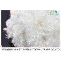China Comfortable Viscose Staple Fiber 100% Biodegradable For Underwear / Baby Clothing on sale
