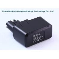 China Bosch BAT011 Replacement Ni-CD Batteries , Nicd 1.2 V Rechargeable Battery Bosch BH1214H on sale
