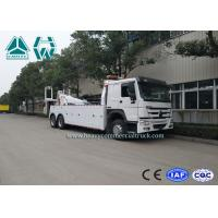 LHD Multi - Way Valve HOWO 6 × 4 Road Recovery Tow Truck Euro 2 Manufactures