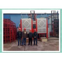 Wuhan changlong century machinery co.,ltd