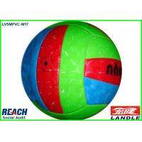 China Custom Printed Silk Screen Colored Volleyball in Laser Synthetic Leather on sale