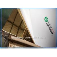 China Gold Hairline Finish Stainless Steel Sheet 4x8 / SS 304 Sheet  0.3 - 3 MM on sale