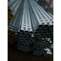 Galvanized Steel Pipes/Galvanized Steel Tubes Manufactures