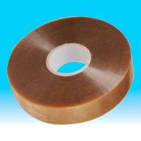 Anti Static Self Adhesive custom printed packaging tape wrapping Office box