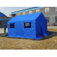 China Relief tent2 wholesale