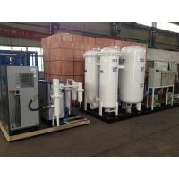 China High Efficiency Liquid PSA Nitrogen Plant , Nitrogen Gas Generator 0.7-1.3MPa wholesale
