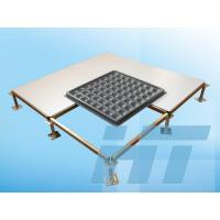 China HPL/PVC Access Floor on sale