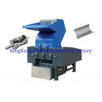 High Speed Plastic Bottle Shredder Machine / Grinding Machine For Recycling Manufactures