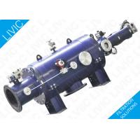 China Rubber Lining Automatic Self Cleaning Filter For Precision Filtration GFK Series wholesale