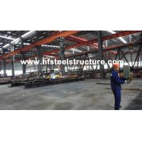 China Braking, Rolling Metal Structural Steel Fabrications For Chassis, Transport Equipment on sale