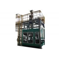 China Full-automatic FFS Form-Fill-Seal Bag Packaging Machine with High Precision Weighing System on sale