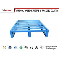 Buy cheap Custom Made Industrial Heavy Four Way Entry Carbon Steel Pallets from wholesalers