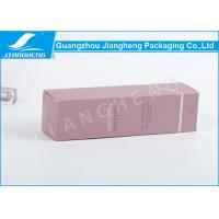 Recycle Silver Card Cosmetics Gift Boxes Printed Paper Gold Stamping Logo Manufactures