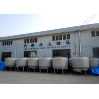 Guangzhou Panyu Daxin Water Park Construction Co.,Ltd.