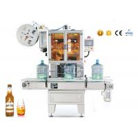 China Water bottle shrink sleeve labeling machine for 5 Gallon Lap bottle with CE on sale
