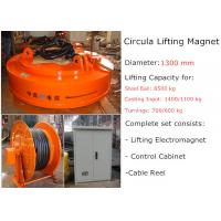 China 1300mm Diameter Lifting Electro Magnet for Steel Ball, Steel Scrap, Steel Ingot  MW5-130L/1 on sale