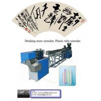 XHS-Plastic stick making machine (Drinking straw extruder, Plastic tube extruder) Manufactures