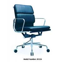 Home Office Chair B1224 Manufactures
