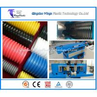 Plastic Single Wall Corrugated Flexible Hose Production Line / Extrusion Machine Manufactures