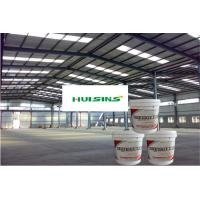 Winter Environmental Protection Metal Spray Paint Thick Film Corrosion Resistance Manufactures