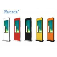 China Freestanding 1080P Outdoor LCD Advertising Screens 2000 Nits with Air Conditioner on sale