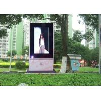 32 inch lcd advertising screen outdoor digital signage displays 1.073G Display color DDW-AD3201SNO Manufactures