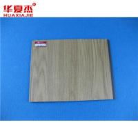 Buy cheap Grid Design Intergrated UPvc Wall Panels / UPvc False Wall Panels from wholesalers