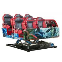 China Home Theater 5D Cinema Simulator , 7D Cinema Experience HD Screen With 3D Glasses on sale