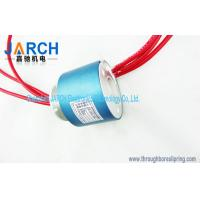 Max 200A Water-Proof High Current Slip Ring For Heavy equipment turrets Manufactures