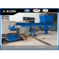 Full Automatic Concrete Manhole Machine For Subdrainage XZ Series Manufactures