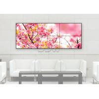 Buy cheap Large lcd monitor 4 screen video wall , 4k monitors AC 220v - 250v for Restaurant and hotel from wholesalers