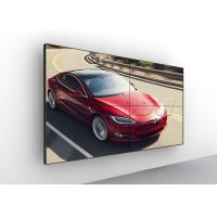 Buy cheap Seamless bezel screen LG video wall 42 inch 1080p high resolution lcd video wall display from wholesalers