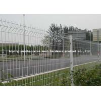 China White Welded Wire Fence Panels , Ornamental Metal Fence Panels 2.8mm-6.0mm Dip Wire on sale