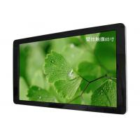 All In One Wall Mounted TFT Interactive Touch Screen Kiosk Ipad Style 42 Inch
