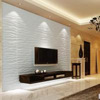 Buy cheap Sandstone Tiles for Wall and Ceiling from wholesalers