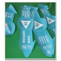 China Customized promotional pvc floor sticker wholesale
