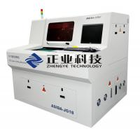 Safety Ultraviolet Laser Cutting Machines With High Drilling And Multi Panel Cutting Manufactures