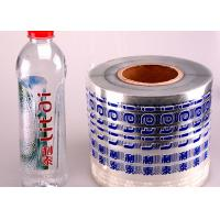 China Flexo Printing Personalized Water Bottle Labels With Transparent Coated Paper on sale