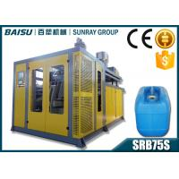 China Blow Moulding Process 25L Plastic Jerry Can Making Machine 1320 Bottles / Day SRB75S-1 on sale