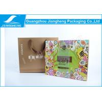 Printed Coated Paper Wooden Tea Gift Boxes Handmade Recyclable Luxury Tea Box Manufactures