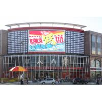Outdoor Full Color Led Display P10 1R1G1B With Horizontal 120 ° , Vertical 70 °
